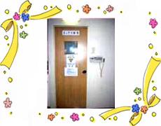 うらかわ歯科医院 トイレ